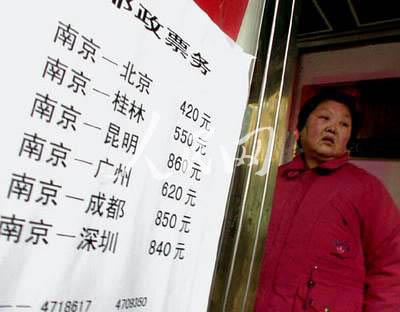 北京至襄阳飞机时刻表
