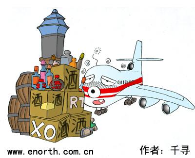 旅客不了解限带饮料规定 200件酒被扣青岛机场