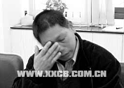 【图】外出办事难挡v老公老公成了强奸犯--北刚买看xi的情趣套司机图片