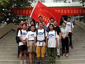 """天津大学生""""长江源头环保行""""全体队员和随行记者"""