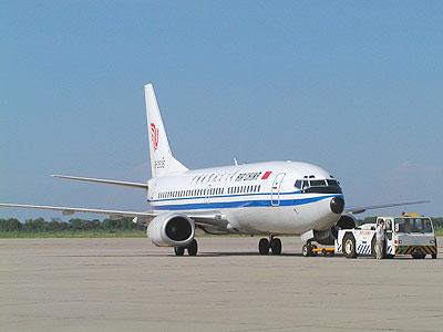 天津到长沙飞机航班