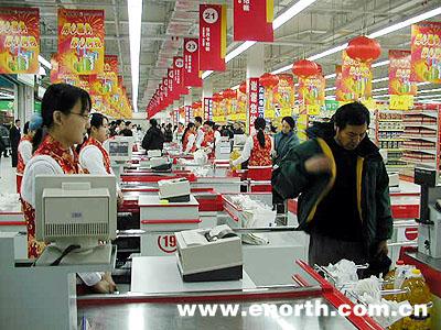 上海市世纪联华超市_世纪联华超市5001000
